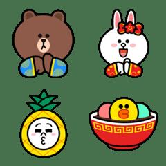 อิโมจิไลน์ Brown's New Year's Gift Emoji