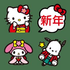 อิโมจิไลน์ SANRIO CHARACTERS New Year's Gift Emoji