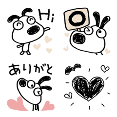 Dog Bowpie Heart Emoji
