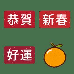 鹽系生活_新春吉祥話語文字篇