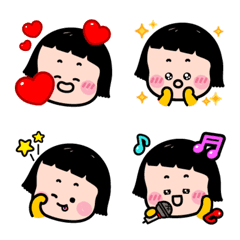 Mobile Girl, MiM Emoji