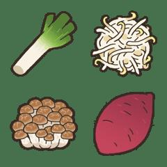 kabiemoji4 vegetable