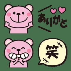 Pink Pink bear Emoji