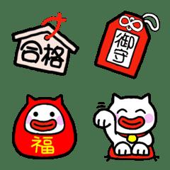 emoji116