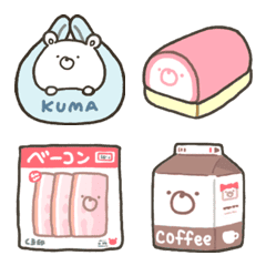 GOOD bear's shopping emoji 3