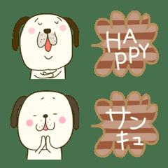 Message &dog