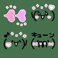 อิโมจิไลน์ Cute SNS expressions 2