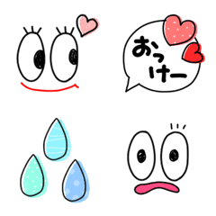 Emoji that can be used in various ways