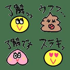 Various set emoji 111 adult cute simple