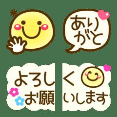 อิโมจิไลน์ Simple smile emojis 10