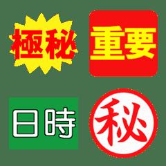 business communication Emoji