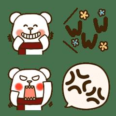 Kwaii Cute Fashionable Nekuma Emoji