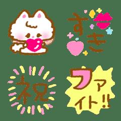 Kawaii Emoji >> Valentine etc