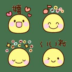 Huni Maru Emoji