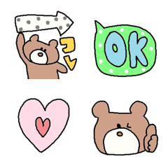 Various se emoji 120 adult cute vivid