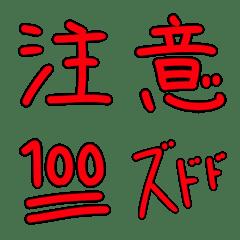 Emoji emphasizing conversation