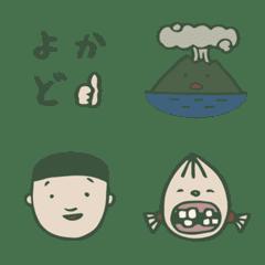 Kagoshima accent emoji