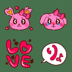 Usami-chan emoji 2