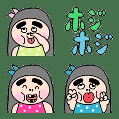 lovable character emoji10