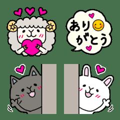 Kigurumi Friends @ Useful animal Emoji