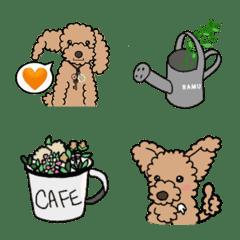 Ramu & natural Emoji