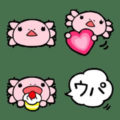 Wooper-chan emoji