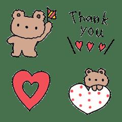 Various set emoji 120 adult cute simple
