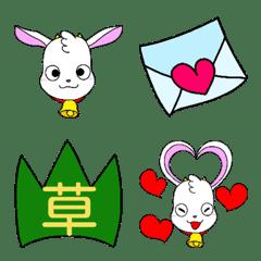 White Goat Emoji