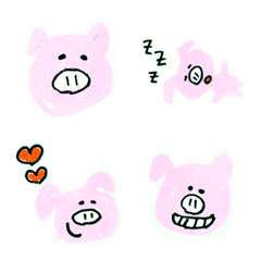 Pink Piglet daily life