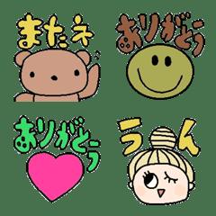 Various set emoji 127 adult cute simple