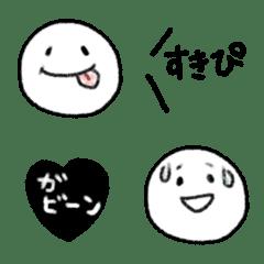 Yurukawa smile