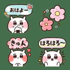 KYOTAROU kirakira Speech bubble