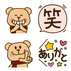 อิโมจิไลน์ Kwaii Cute Fashionable BrownNekuma Emoji