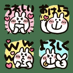 อิโมจิไลน์ Usap it's Emoji8