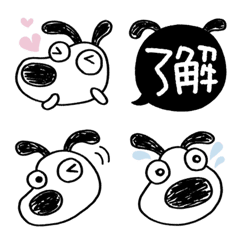 Dog Bowpie Simple Emoji