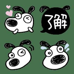 อิโมจิไลน์ Dog Bowpie Simple Emoji