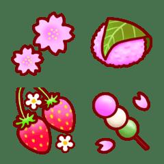 Spring Emoji!