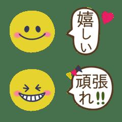 fukidash kimochi