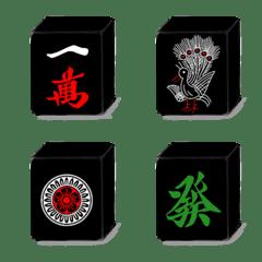 kiyosuke no ku-ronpai.