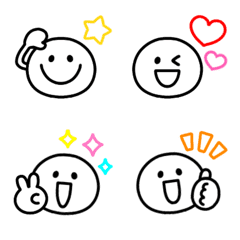Tiny little cute smile emoji