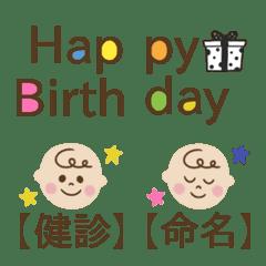 baby emoji oshare