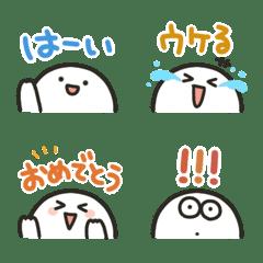 อิโมจิไลน์ Look up emoji4(word)