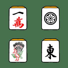 อิโมจิไลน์ Real Majyan emoji