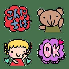 อิโมจิไลน์ Various set emoji 181 adult cute simple