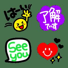 อิโมจิไลน์ Clear adult Emoji