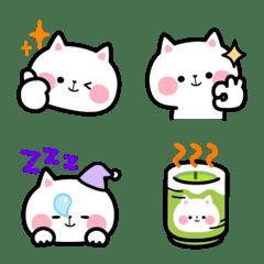 Hasami of Cat ! Emoji
