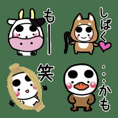 Mayumaru 17 Emoji
