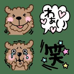 Poodles emoji