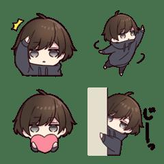 อิโมจิไลน์ Menhera-kun Emoji