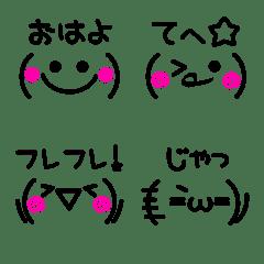 Black Pink Kaomoji